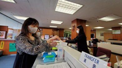 Photo of BNI Dukung Kemudahan Bisnis 400 Investor Jepang di Indonesia