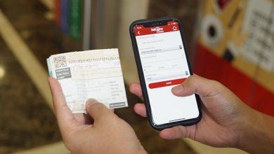 Photo of Terapkan Protokol Kesehatan, Bank DKI Himbau Pembayaran PKB Secara Non Tunai
