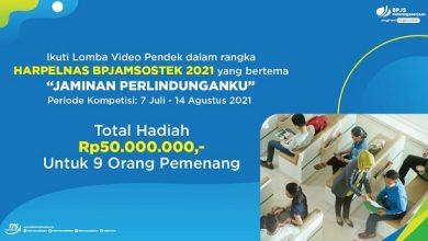 Photo of Sambut Hari Pelanggan Nasional, BPJAMSOSTEK Gelar Lomba Video Pendek Jaminan Perlindunganku
